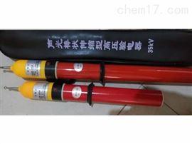 GDYGDY/GSY-35kV声光验电器