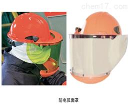 8-40cal/cm2防电弧面罩
