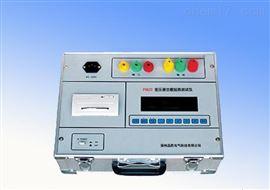 变压器损耗参数测试仪测量准确,线性范围宽