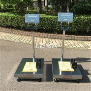 50kg電子防爆稱/60千克防爆臺秤尺寸40*50cm