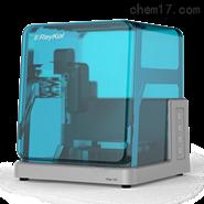 睿科 Vitae 100全自动液体处理工作站