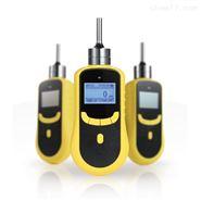便携泵吸式VOC检测仪监测挥发性有机物含量