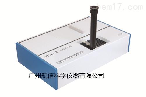 上海昕瑞WSL-2比较测色仪WSL-2罗维朋比色计