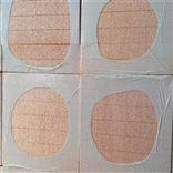绍兴屋面岩棉板供货