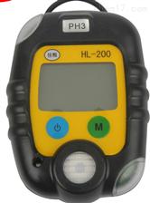 HL-200-PH3磷化氢气体检测报警仪