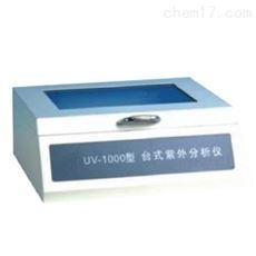 UV-1000台式紫外分析报价