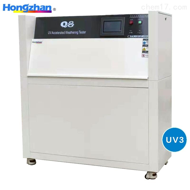 郑州紫外线模拟试验箱