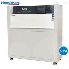 Q8西安紫外线老化试验箱灯管更换