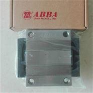 ABBA直线滑轨汕头代理BRH30BL轴承