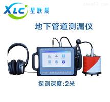 北京2米管道测漏仪XC-PQWT-CL200厂家直销