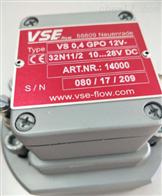 VSE流量计的主要特性VS4GP012V12A11/1-24V
