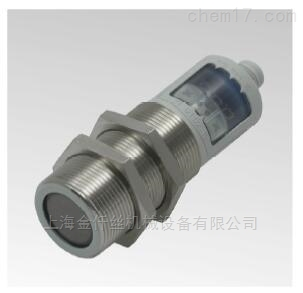 进口HYDAC液位传感器HNS 500
