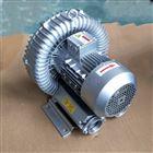 工业集尘机专用旋涡风机