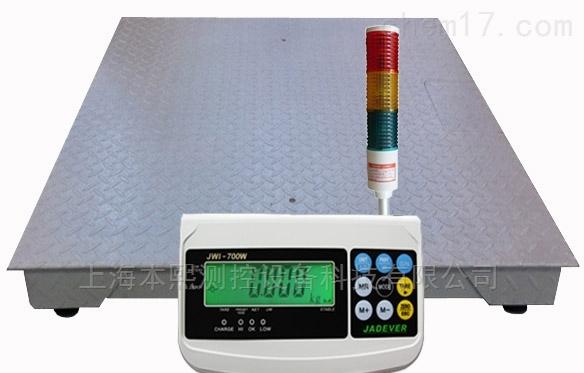 2T地磅传感器2吨电子磅秤信号线