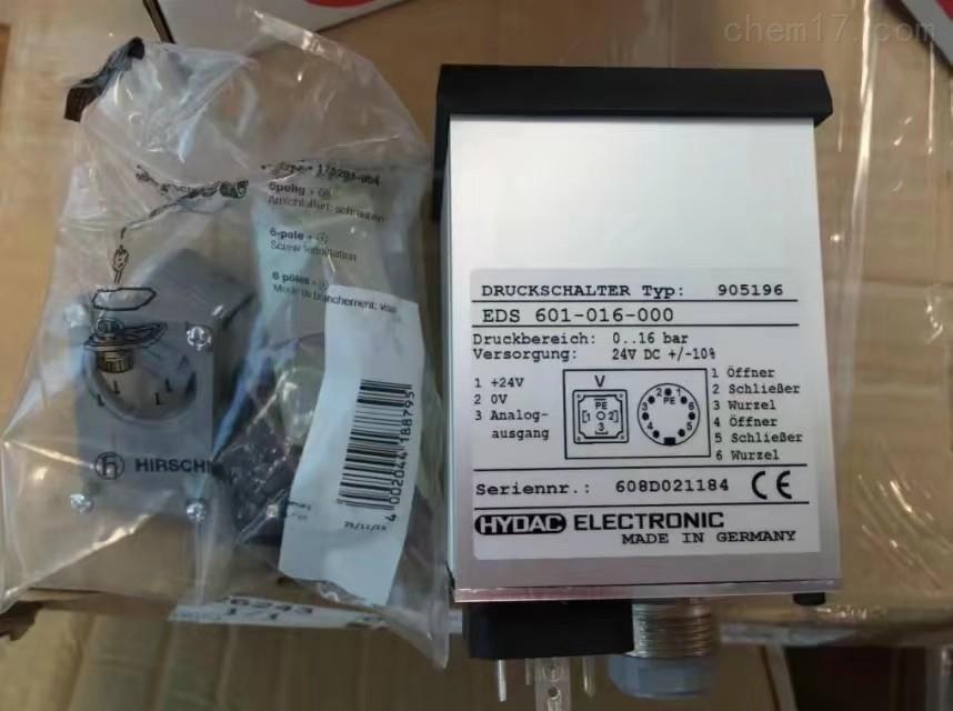 HYDAC压力继电器使用范围有哪些