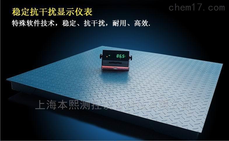 地上衡5吨电子磅价格