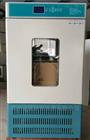 安晟SPX-350B生化培养箱(实用型)