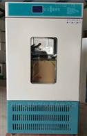 安晟MJX-350B霉菌培養箱(實用型)