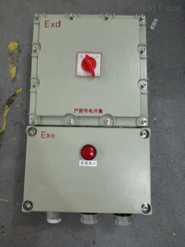 BLK防爆断路器BLK-60/3 60A挂式断路器