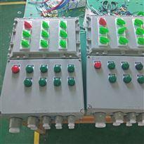BXM(D)61防爆照明(动力)配电箱乐清柳市