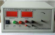 电压降综合测试仪,电压降测试仪