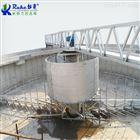WNG4-GZ永利浓缩池悬刮泥机垂架式中心传动刮吸泥机