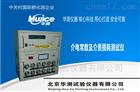 HCJDCS-B/高频介电常数测试仪