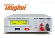 同惠TH9403型接地电阻测试仪