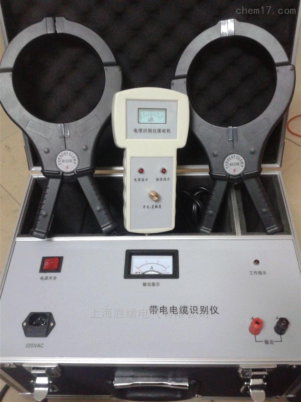 DBM-2134D带电电缆识别仪