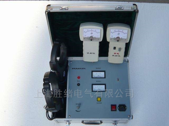 LYST-300带电电缆识别仪