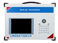 NRIJB-806继电保护测试系统