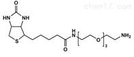 359860-27-8Biotin-PEG3-Amine生物素PEG3氨基小分子