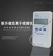 实力厂家 固体负离子检测仪 负氧离子分析仪