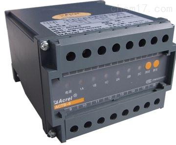 ACTB-3電流互感器過壓保護器