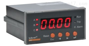 ARD2-100/KSRJ菲姬app安装智能電動機保護器