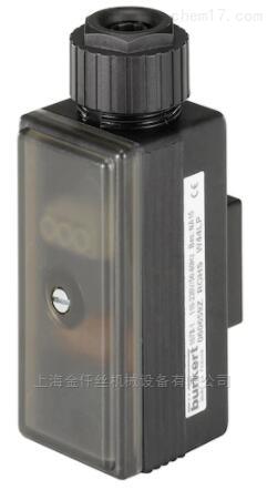 德国burkert电磁阀1078类型厂家直销