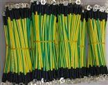 黄绿接地线BVR6平方长300毫米价格查询