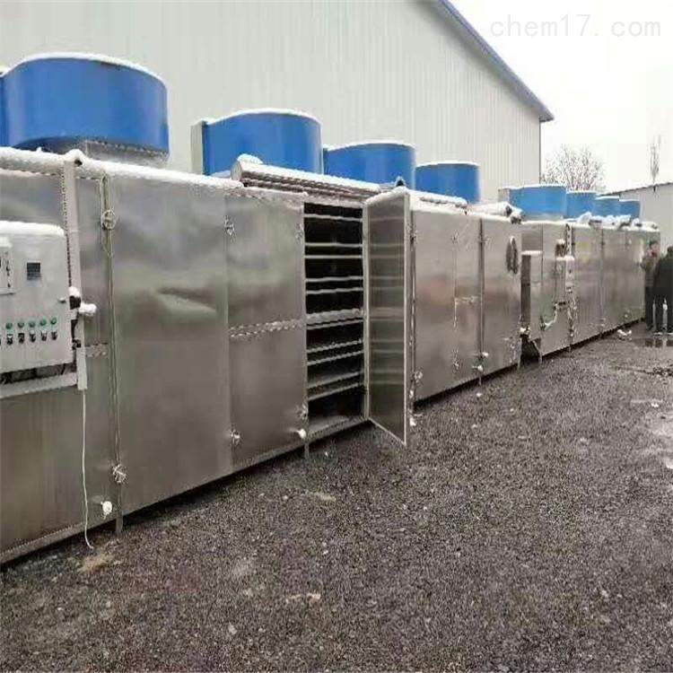 鲁兴出售二手网带烘干机