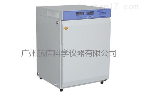 隔水式培养箱GNP-9050BS-III 恒温试验箱