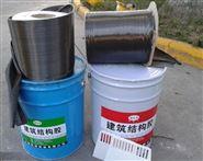 常州碳纤维布加固-布片材生产公司