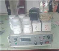SG-6SG-6型直读式测钙仪钙镁含量测定仪
