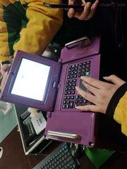 LB-3040红外紫外烟气分析仪LB-3040型
