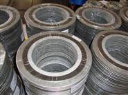 不锈钢金属缠绕垫片专业供应