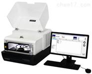 单腔水蒸气透过率测试仪