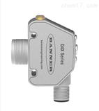 美国邦纳BANNER坚固耐用的全能型光电传感器