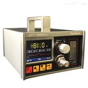 深圳DPT-S600台式露点仪
