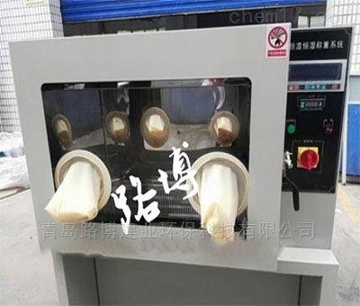 LB-350N供应环境监测站低浓度恒温恒湿称重系统