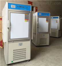 MJ-100-IIMJ-100-II霉菌培养箱100L