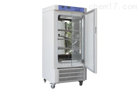 上海新苗SPX-150BSH-II无氟环保生化培养箱