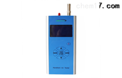 JCF-200高精度手持式PM2.5速测仪JCF-200 优选企业